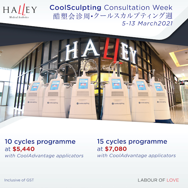 Halley Medical Aesthetics CoolSculpting Consultation Week